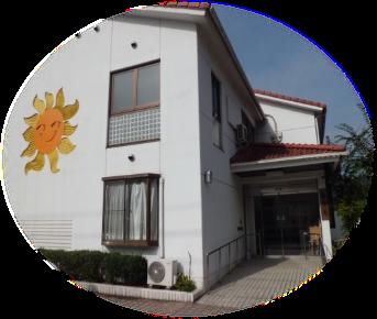 福寿苑入居部門外観